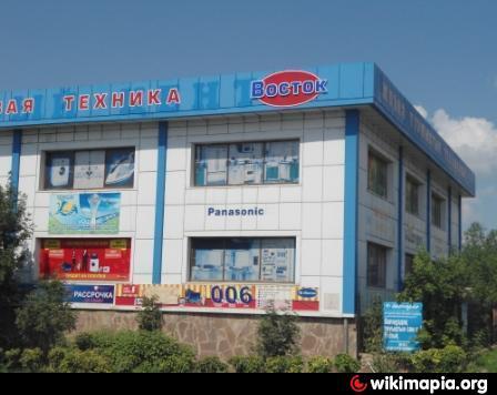 Магазин бытовой техники в щучинске