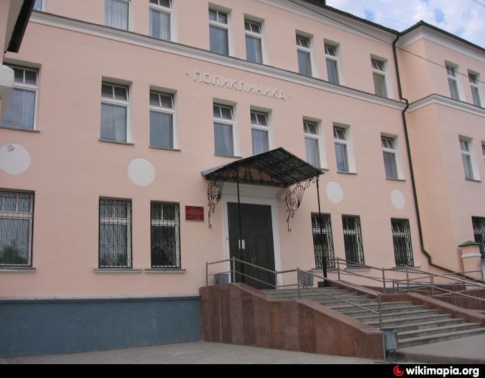 165 поликлиника москва адрес