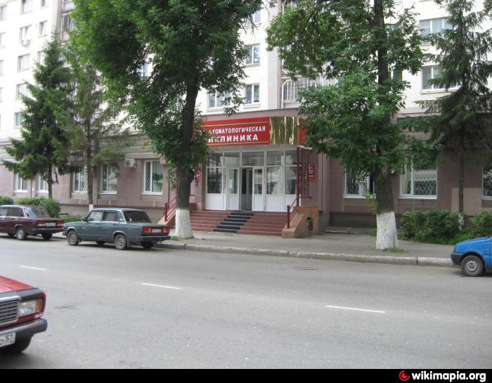 Новороссийск запись на прием во взрослую поликлинику