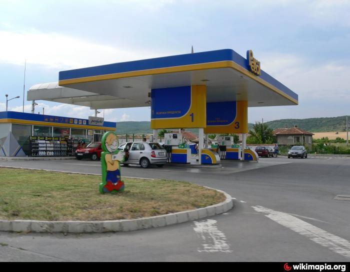 Petrol 1132