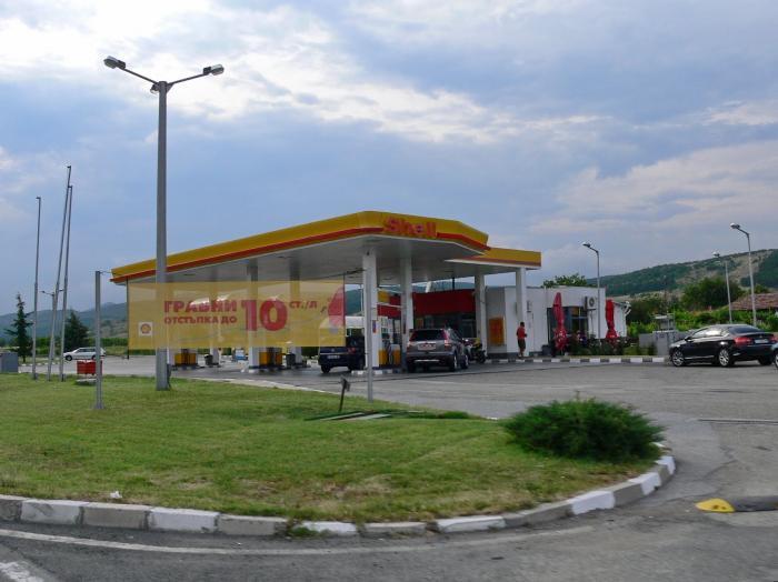 Бензиностанция ВАНЯ