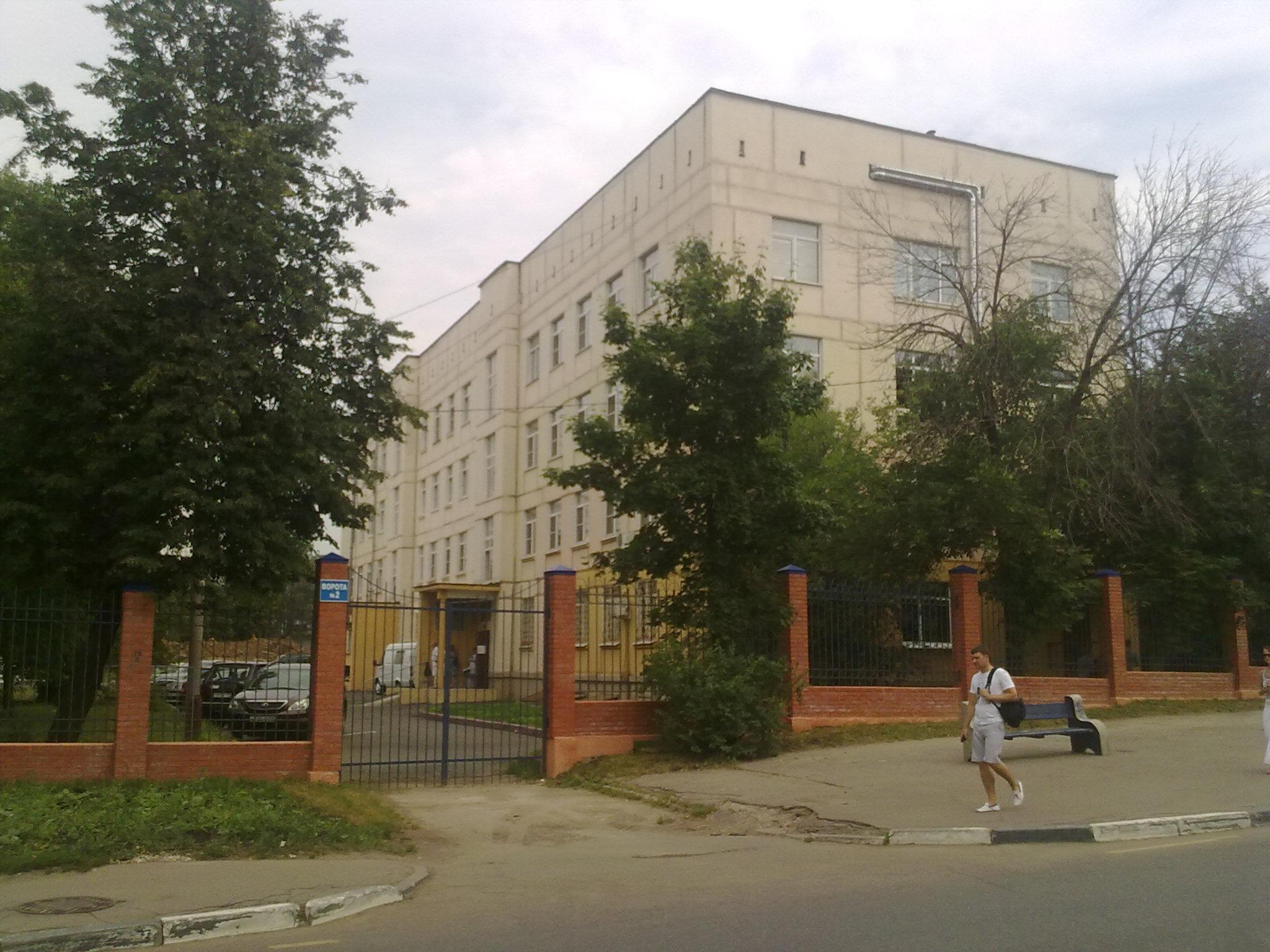 0). Поликлиники.  Поликлиника САО при больнице 81.  Москва, Лобненская улица, 10.