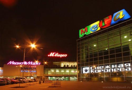 белая дача кинотеатр: