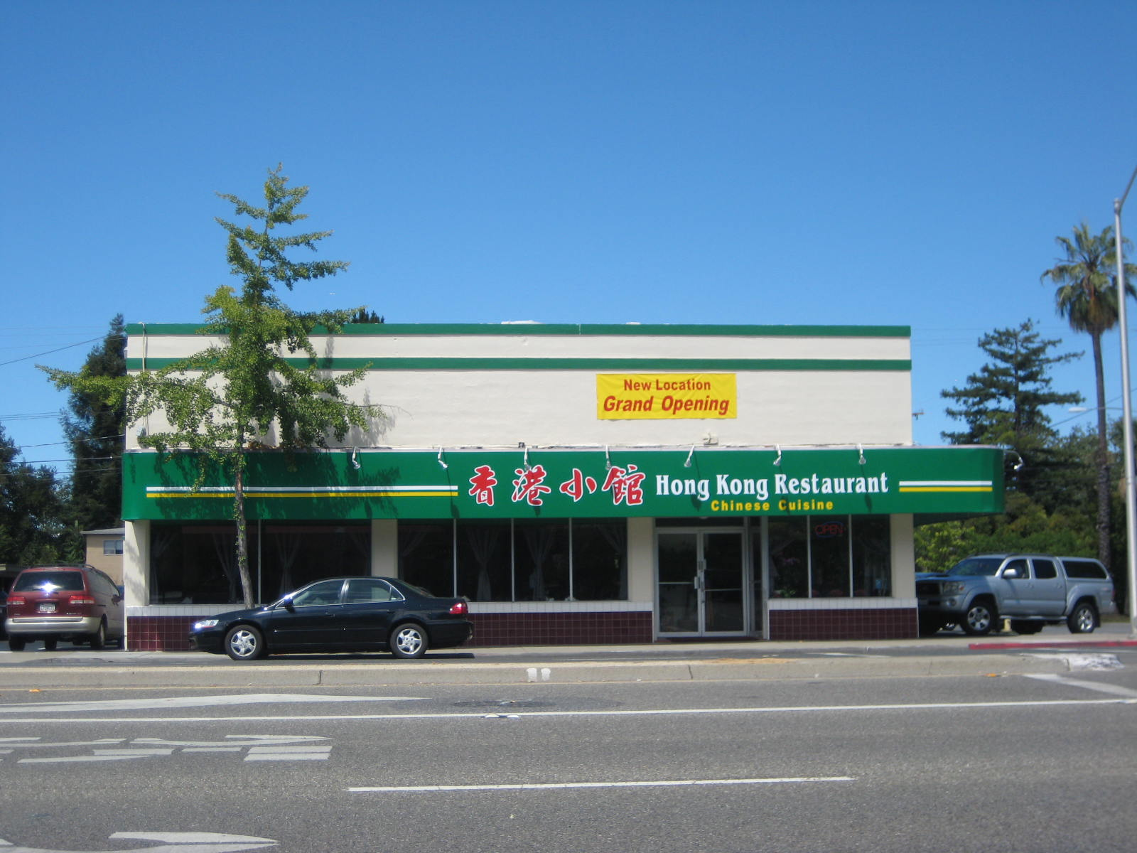 Hong Kong Restaurant Closed Palo Alto California