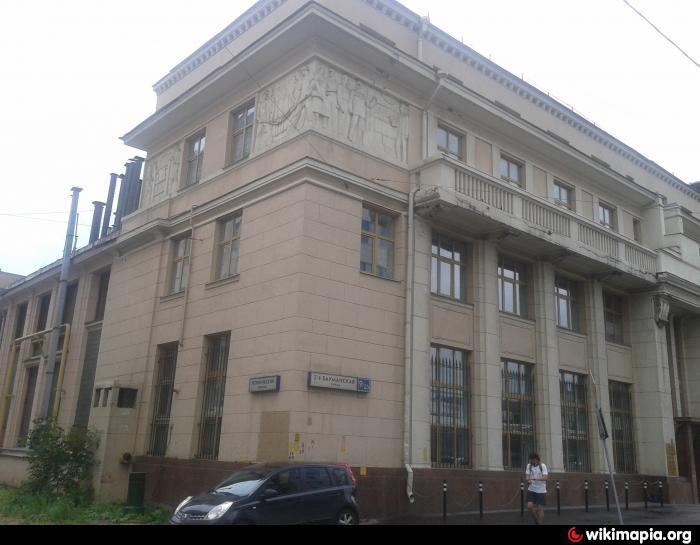 Московский институт иностранных