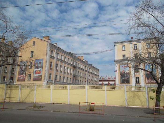 мвд Москва