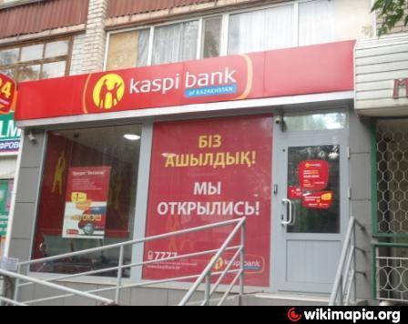 Будівництво казино в shchuchinsk dobryninkazino бек трек завантажити безкоштовно