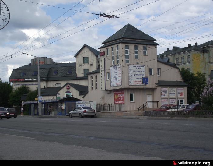 Железнодорожная поликлиника на кольцовской 11