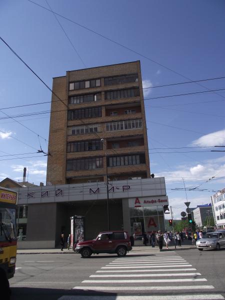 Торговый центр «Детский мир» - Мурманск f1095e1a63c