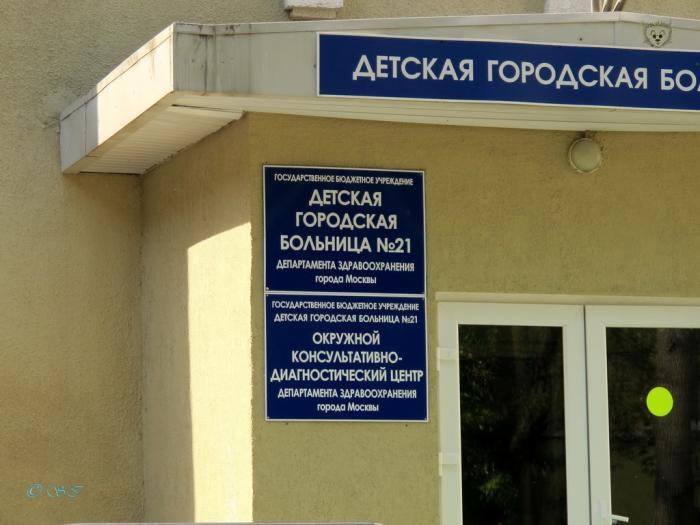 Арт-мед медицинский центр дзержинск специалисты