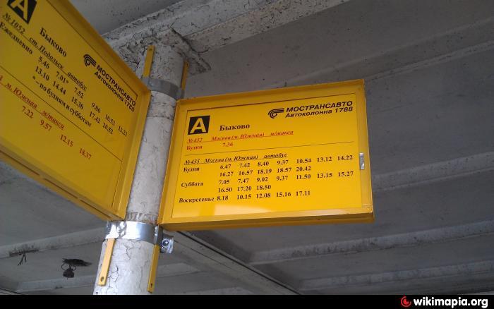 правило при расписание автобусов от станции подольск 1052 вам холодно, термобелье