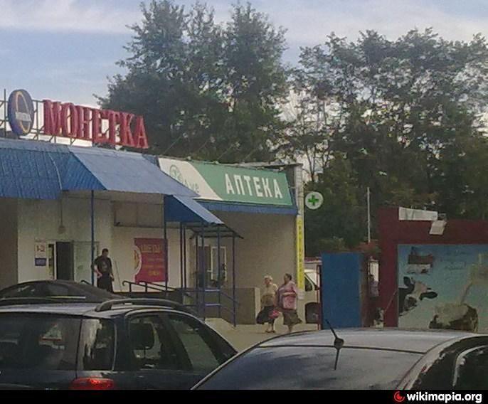 аптека аве: