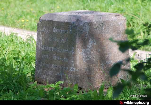 Кладбище козицино вологда схема 59