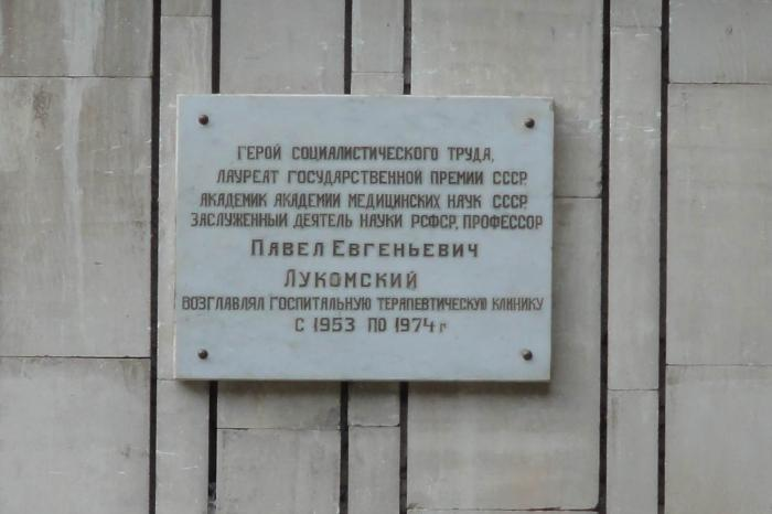 Г. г.москва медицинский центр официальный сайт