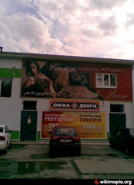 парикмахерская мегаполис на фрязевской