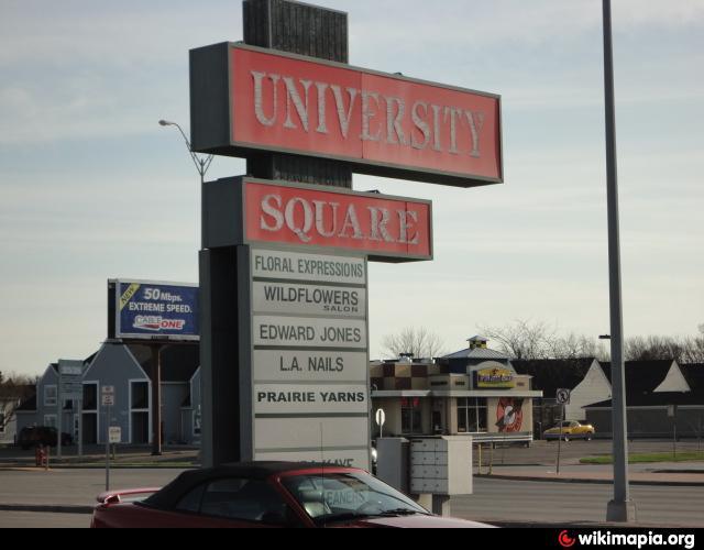 University square fargo north dakota for University motors fargo nd