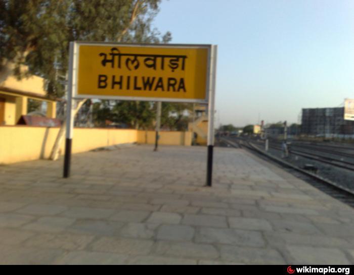 Bhilwara India  City new picture : RAILWAY PLATFORMS BHILWARA Bhilwara