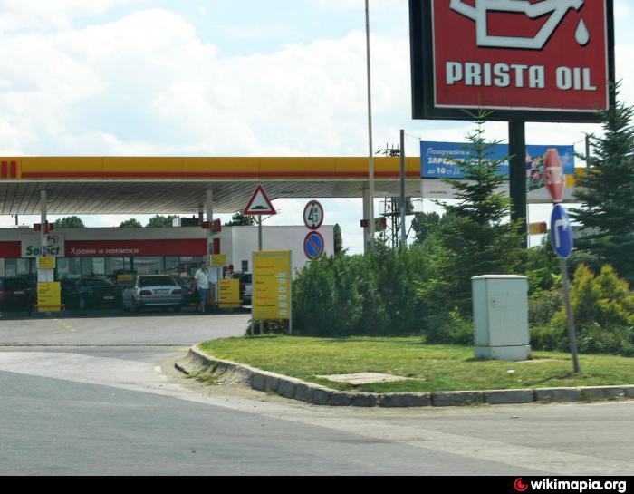 Shell 3019 София Хемус