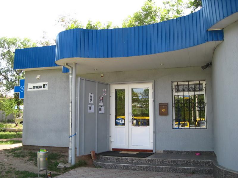 Детская клиническая больница 2