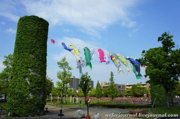 Noritake Garden - Nagoya