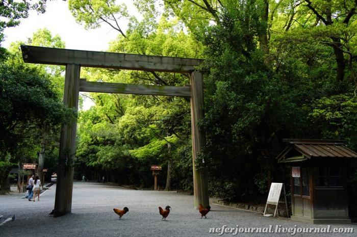 Atsuta-jingu (Atsuta Shrine) - Nagoya