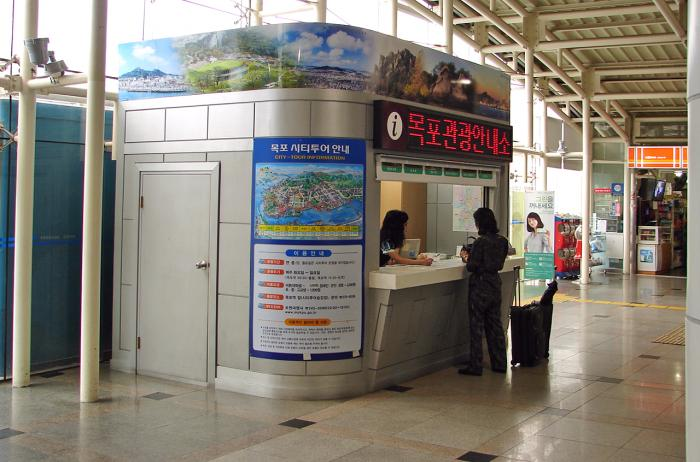 Mokpo-si South Korea  City pictures : KORAIL Mokpo Station Mokpo City