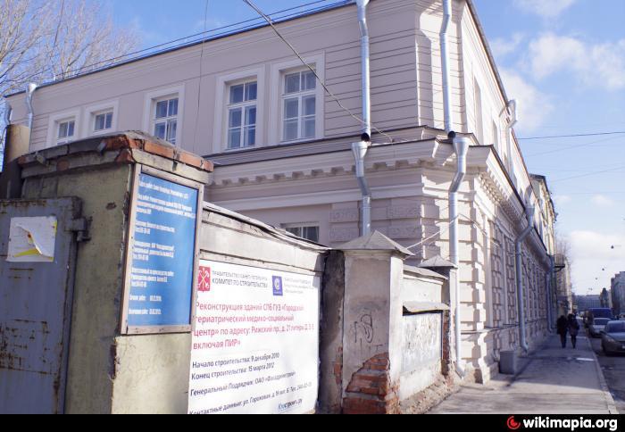 Поликлиника на станции сызрань