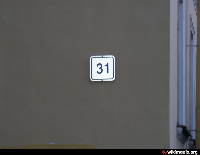 40 гнии мо рф: