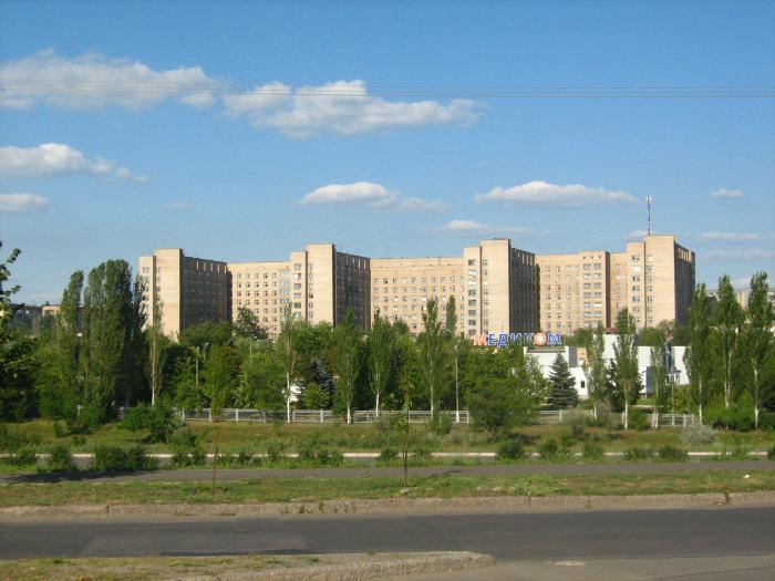Форум психиатрическая больница 6 москва