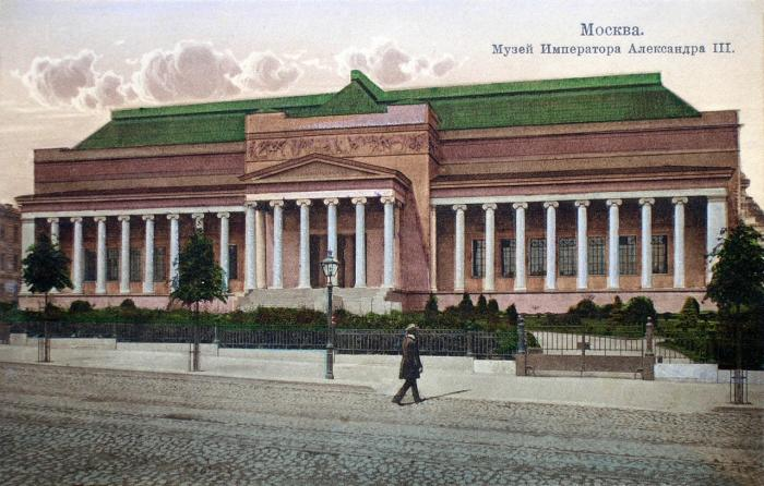 The pushkin museum of fine arts moscow