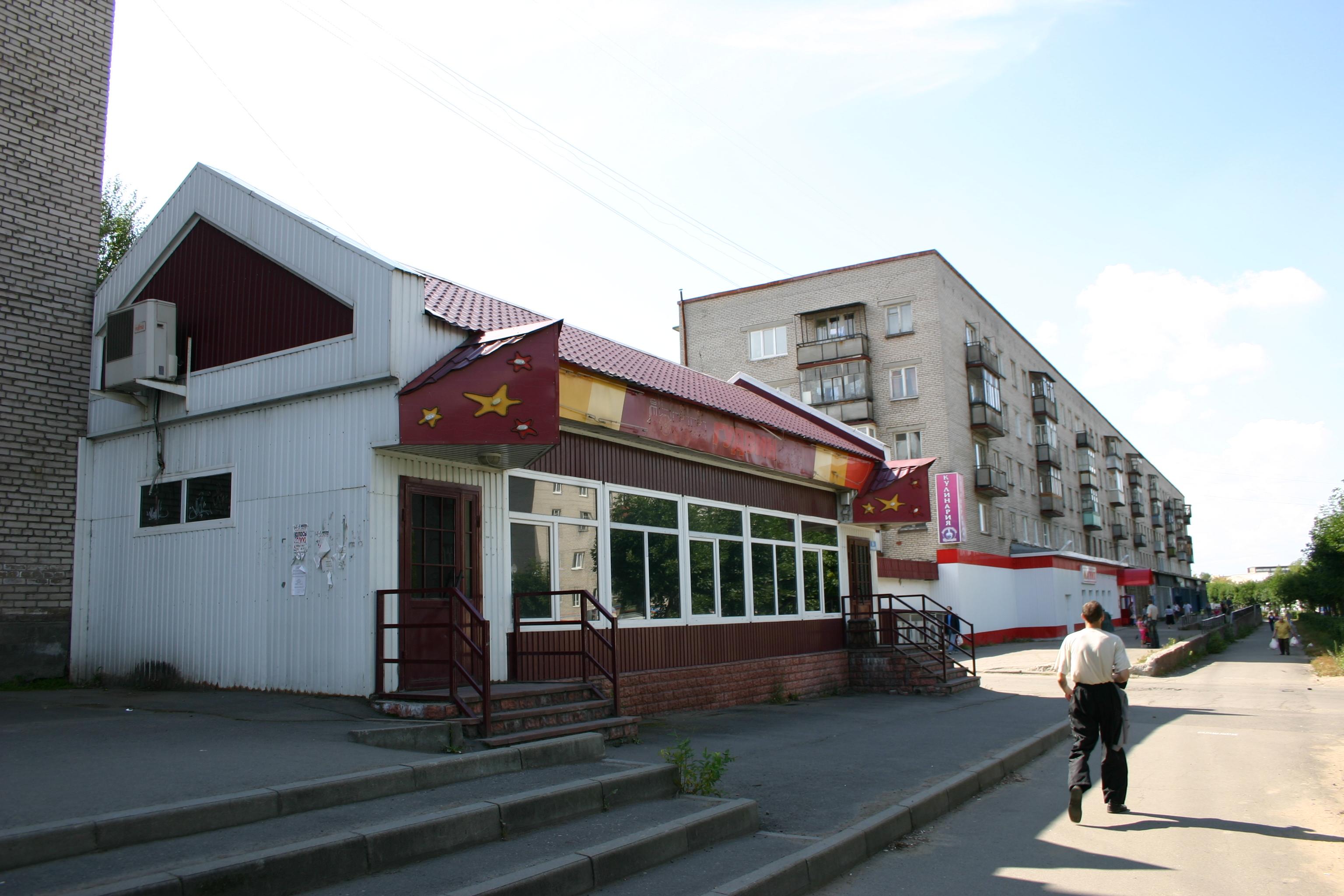 томск казино