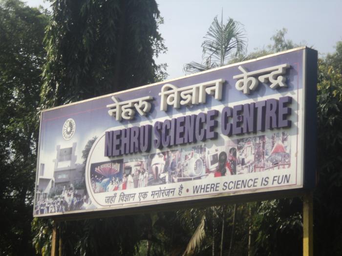 gandhi and nehru similar views essay