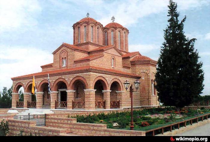 Saint John Theologian holy hesychastirion /Souroti ...