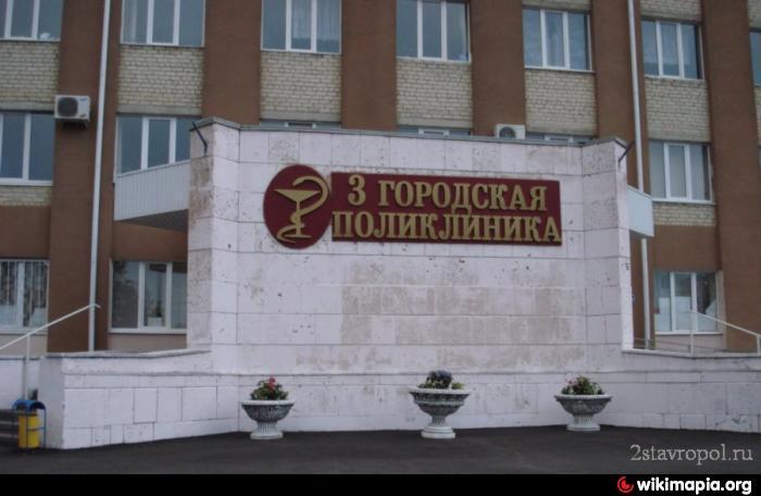 Детская больница раменское