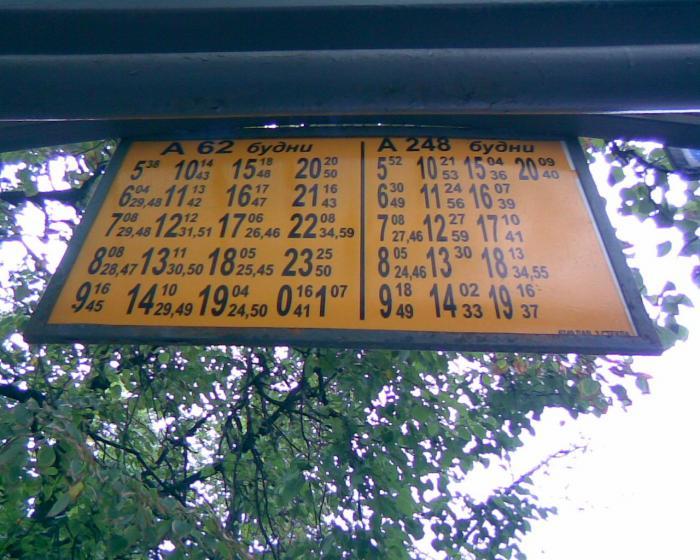 вендинговые маршрутка 326 от красногорска до химок расписание военных нагрудных знаков