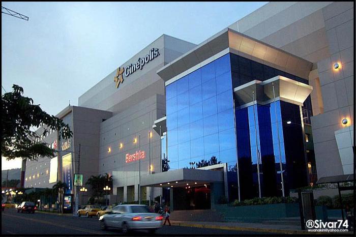 Centro comercial galerias san salvador store shop - Centro comercial moda shoping ...