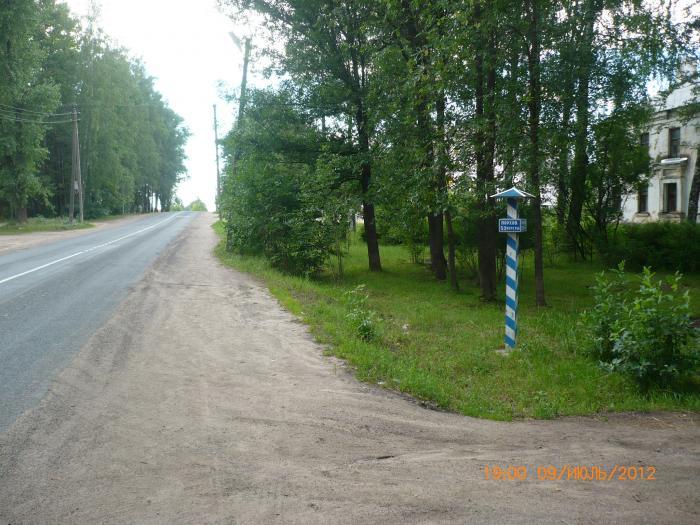 Pskov http://ruwikipediaorg/wiki/карамышево(псковская_область)