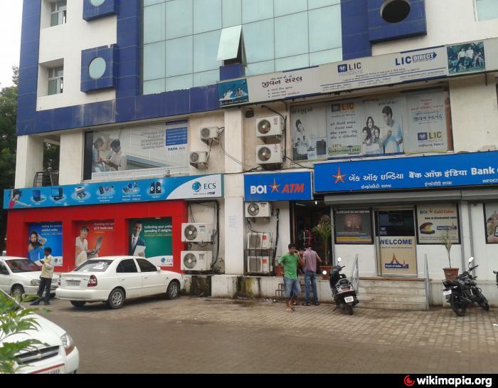 Capital forex gandhinagar