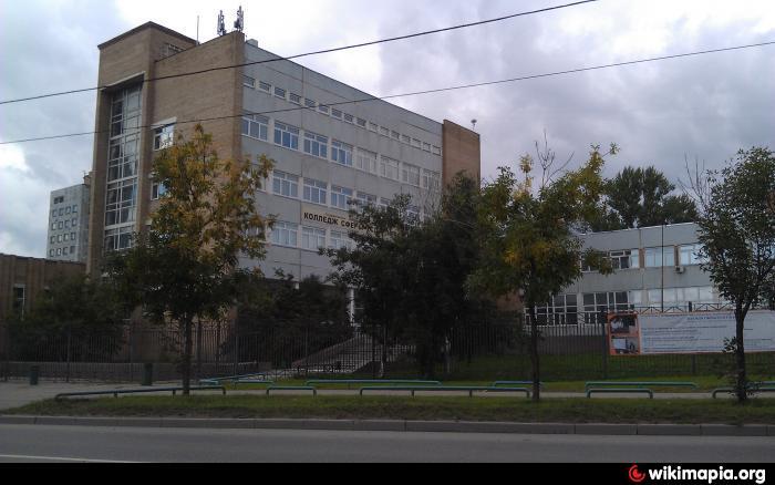 Колледж сферы услуг 44