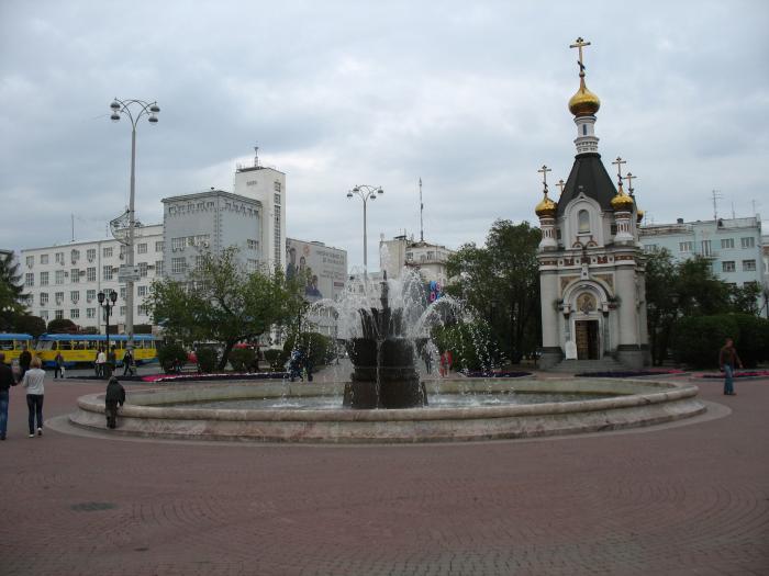 Фонтан «Каменный Цветок» - Екатеринбург Исторический Сквер Екатеринбург