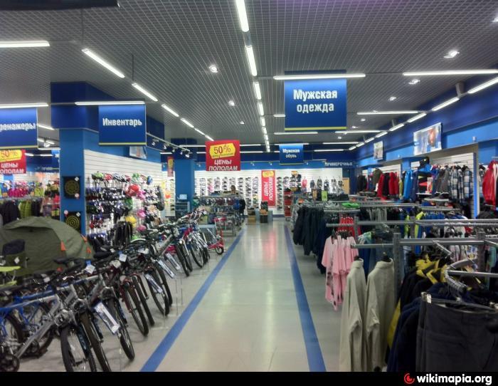 Спортивный магазин спортландия
