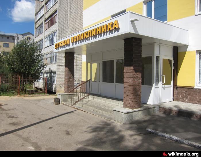 Москва ювао поликлиника