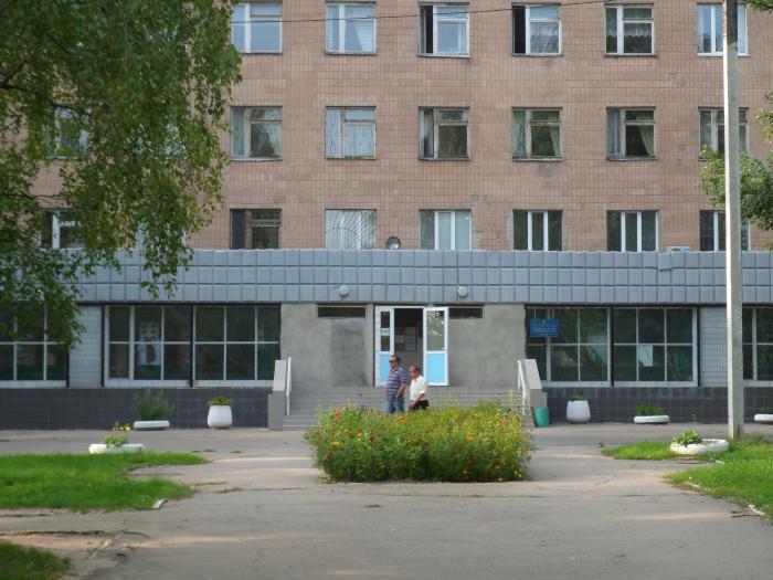 Гифка больницы
