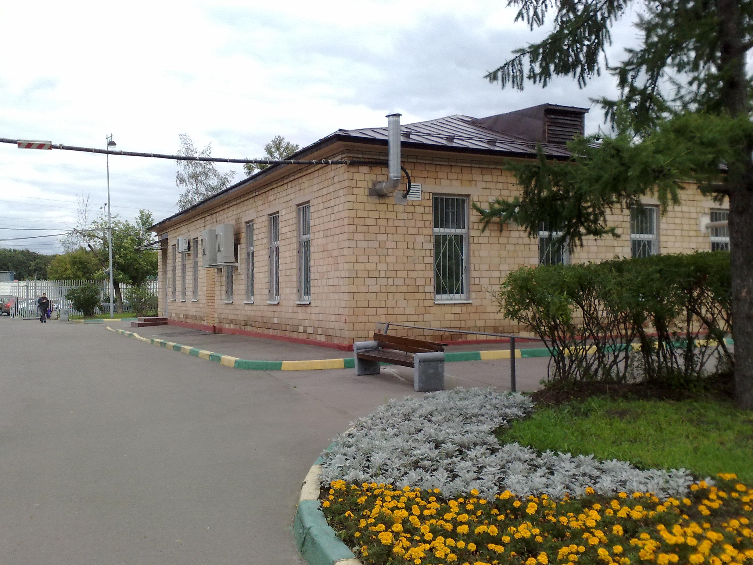 Поликлиника на ерошенко телефон регистратуры
