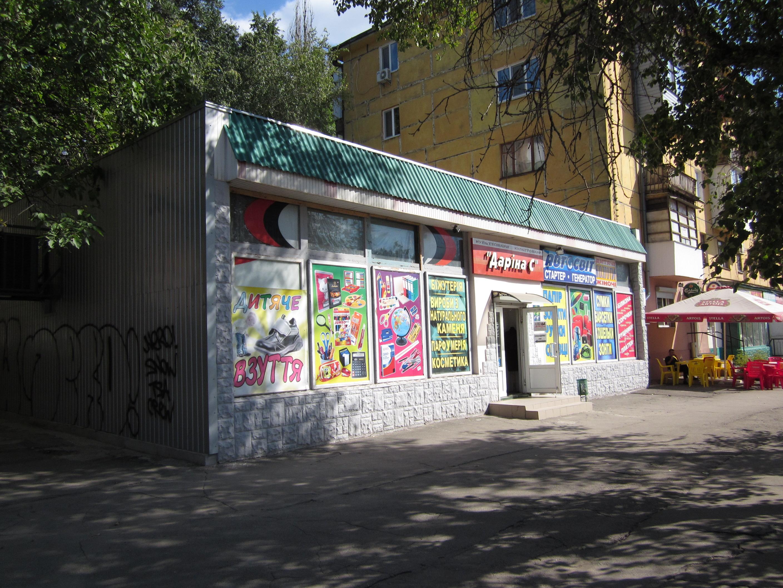 Продавщица в Кривом Роге выгнала украиноговорящего блогера