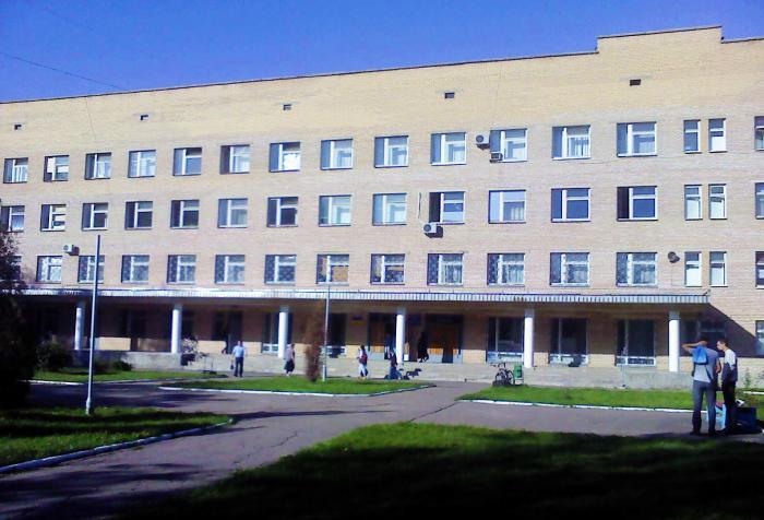 Клиническая больница 64 москва сайт