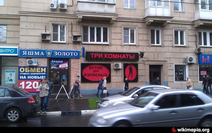 адреса магазин интим в москве-уш2
