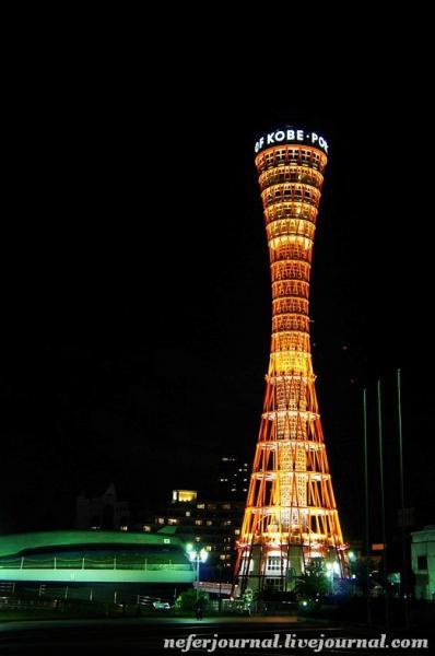 Kobe Port Tower - Kobe