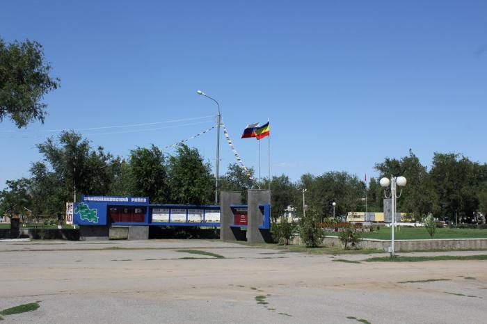 12 июня на центральной площади п зимовники были проведены праздничные мероприятия, посвященные дню россии