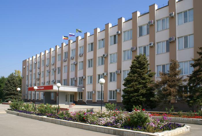 знакомства город сальск ростовской области